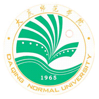 DaQing Petroleum University